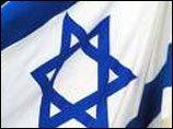 От Адыгеи до Галилеи