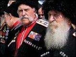 Адаты (нормы поведения) Кубанской казачьей общины (Коша).