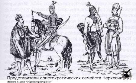 Учреждения и обычаи шапсугов и натухаевцев. XIX в.