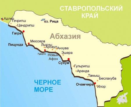 Азега или Абхазские племена на Кавказе