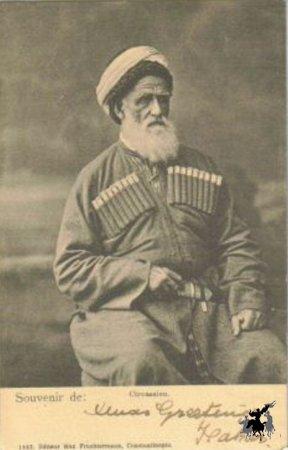 Керандух Берзег (Хаджи)