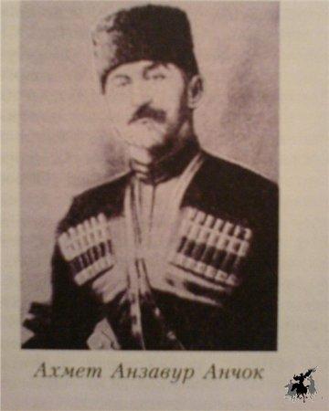 Ахмет Анзавур Анчок