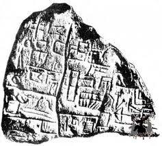 Предки адыгов, абхазов и убыхов создали первую письменность