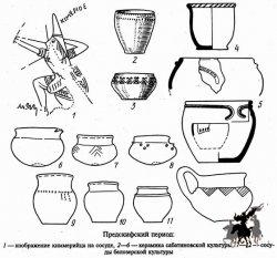 Киммерийцы, скифы, греки и Передняя Азия