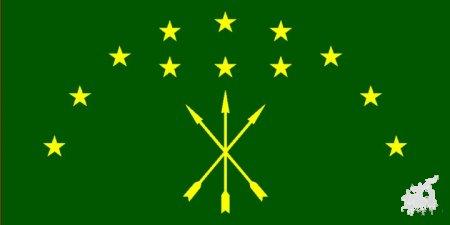 Геометрия черкесского флага