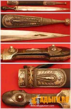 Исследование кавказского оружия