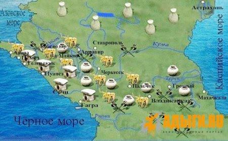 Карты Черкессии и Кавказа