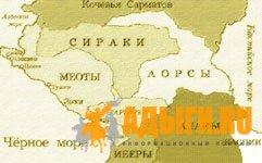 Описание Черного моря и Татарии, составил доминиканец Эмиддио Дортелли Д'Асколи, префект Каффы, Тата