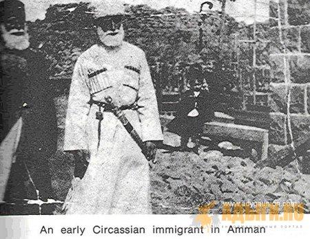 Последствия Кавказской войны