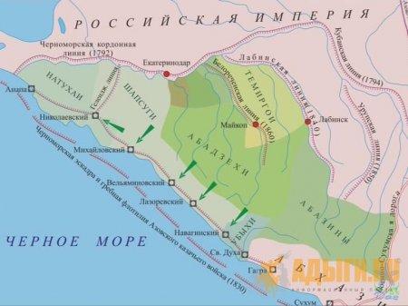 Начало покорения Западного Кавказа