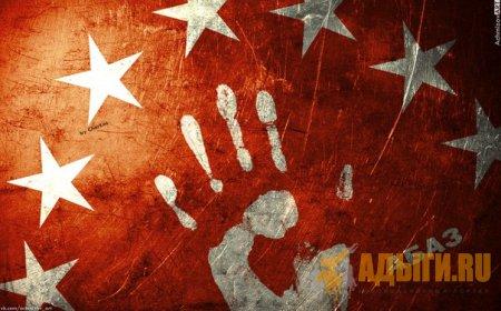 Национальное самосознание зарубежной абхазской диаспоры