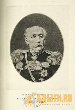 Генерал Ольшевский:  о войне с горцами