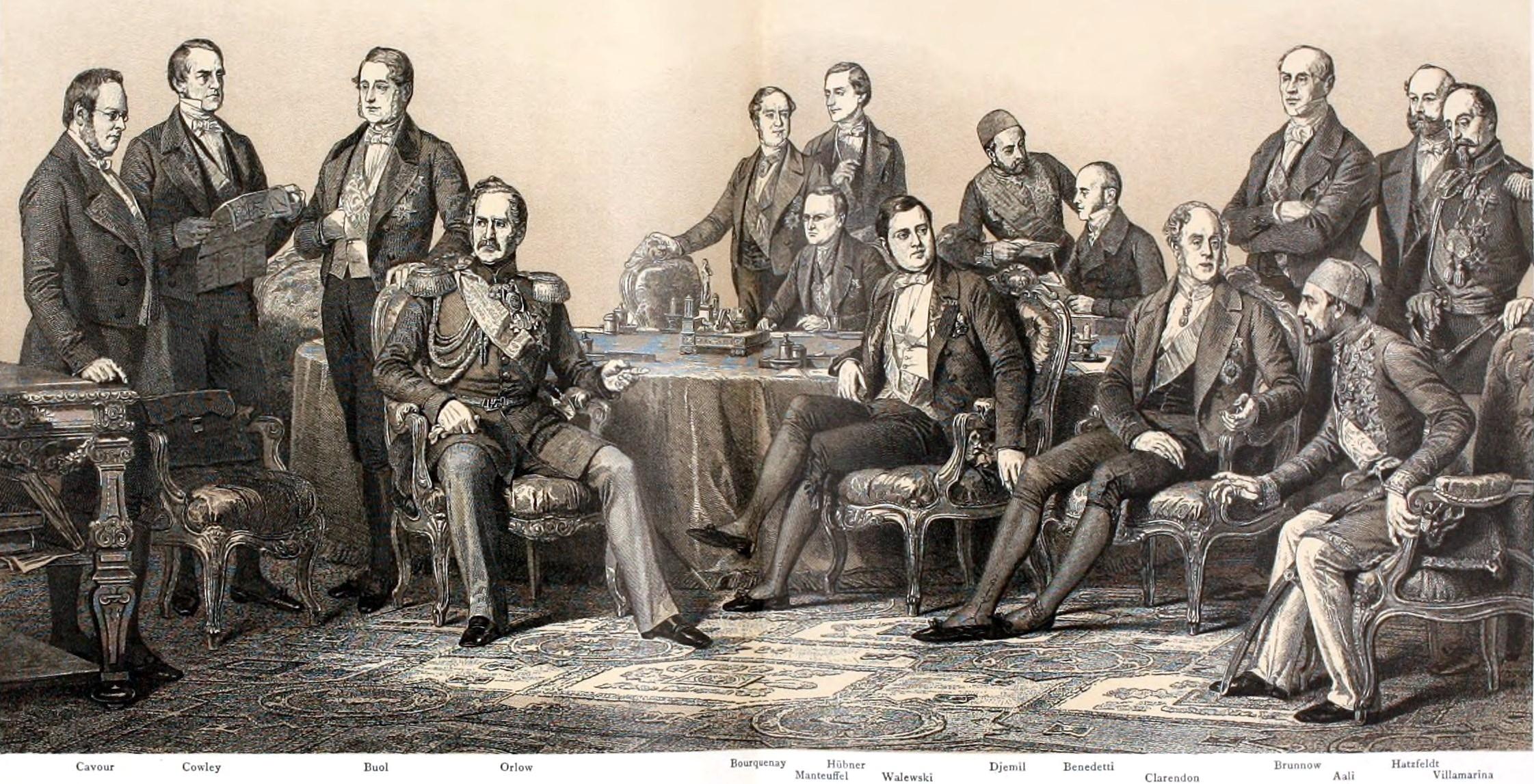 Парижский конгресс 1856г. 25фев - 16 апр | Крымская война.