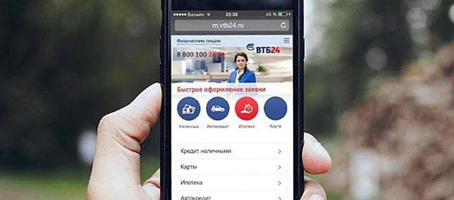 Онлайн-банк от ВТБ набирает всё большую популярность