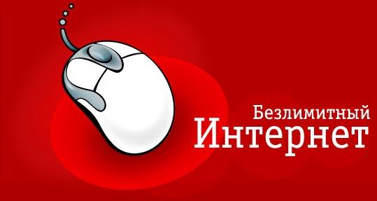 Компания МТС объединила безлимитный мобильный и проводной интернет в Краснодаре и Майкопе