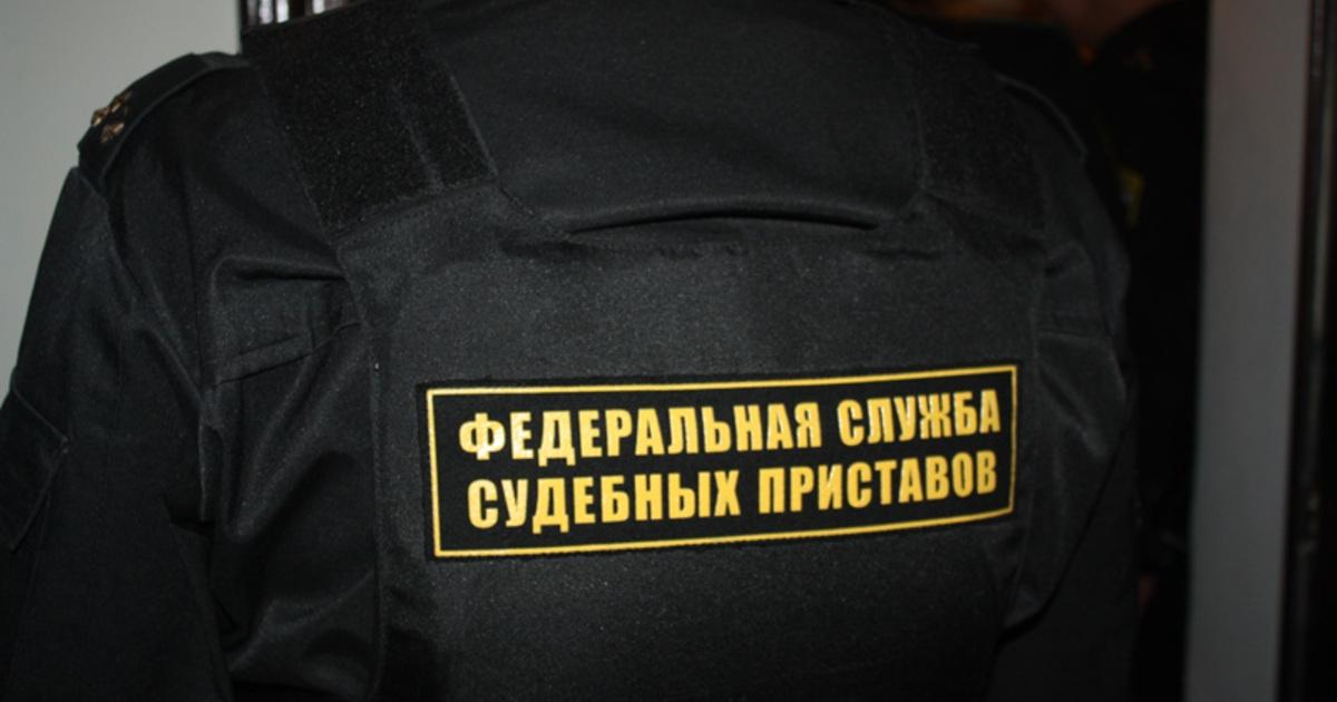 Уголовный штраф оплачен под угрозой замены наказания