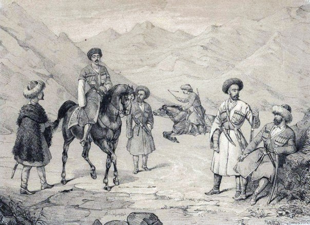 Венюков, «Кавказские воспоминания (1861-1863)»:
