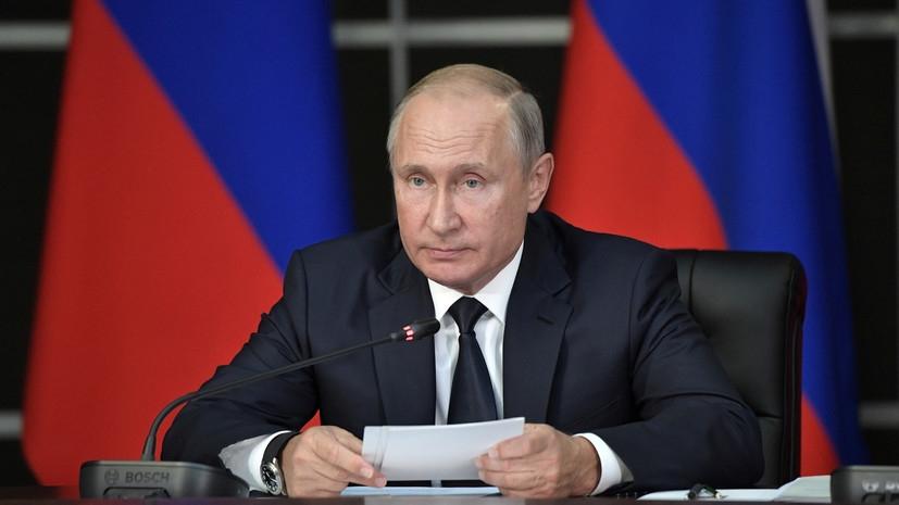 Путин: Россия продолжит оказывать содействие Абхазии