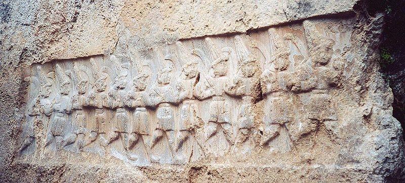 ПИСЬМО ТУТХАЛИЯ IV — ЦАРЯ ХАТТИ, 1220 г. до н.э.