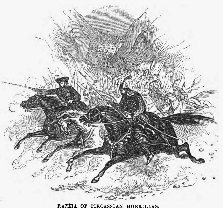 Этногенез черкесов и этноним «Адыгэ»