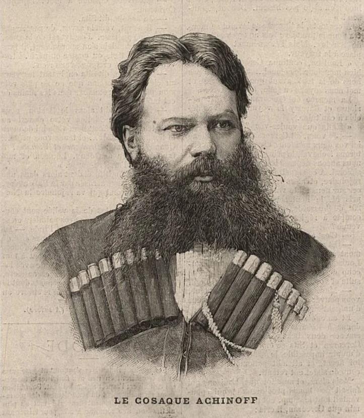 Николай Ашинов: «Липовый» представитель казачьего войска