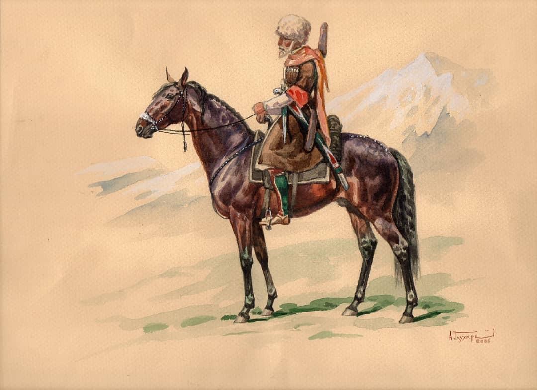 Russian-Caucasian War