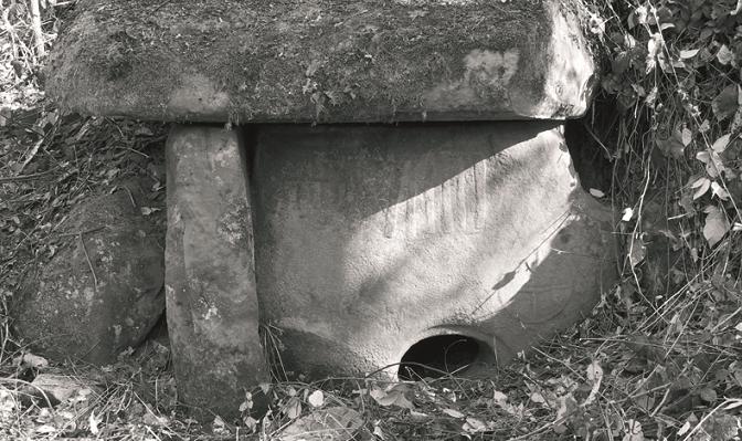 Андрей Кизилов: Барельефная орнаментация плит дольменов – древнейшее монументальное искусство Кавказа
