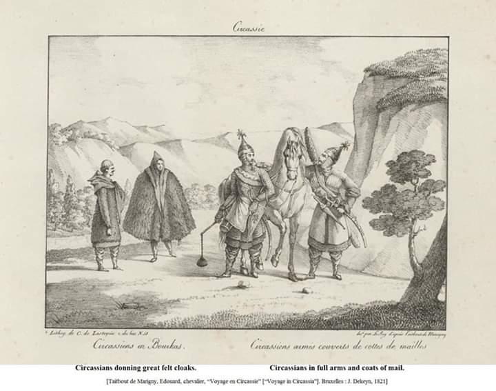 О племенах под названием черкесы