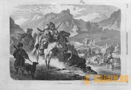 Продолжение истории Черкесии