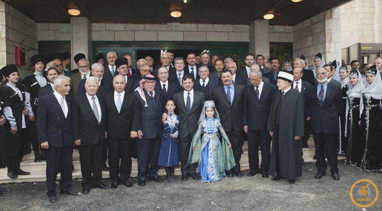 Черкесские организации Турции, Иордании и Сирии