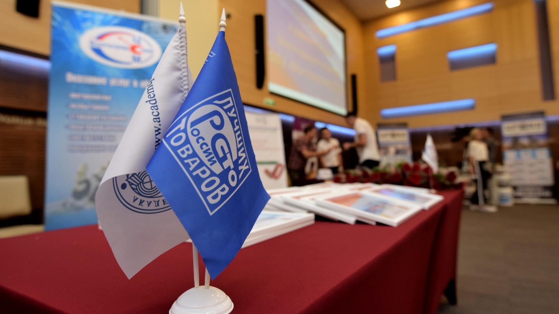 Предприятия Адыгеи стали лауреатами конкурса «100 лучших товаров России»