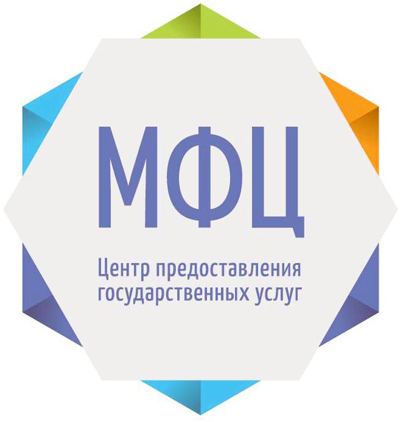В поселке Яблоновском торжественно открыли бизнес-зону на базе МФЦ В поселке Яблоновском торжественно открыли бизнес-зону на базе МФЦ