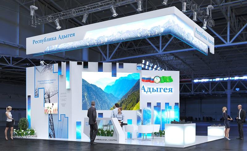 Адыгея представит 67 инвестиционных площадок на форуме в Сочи
