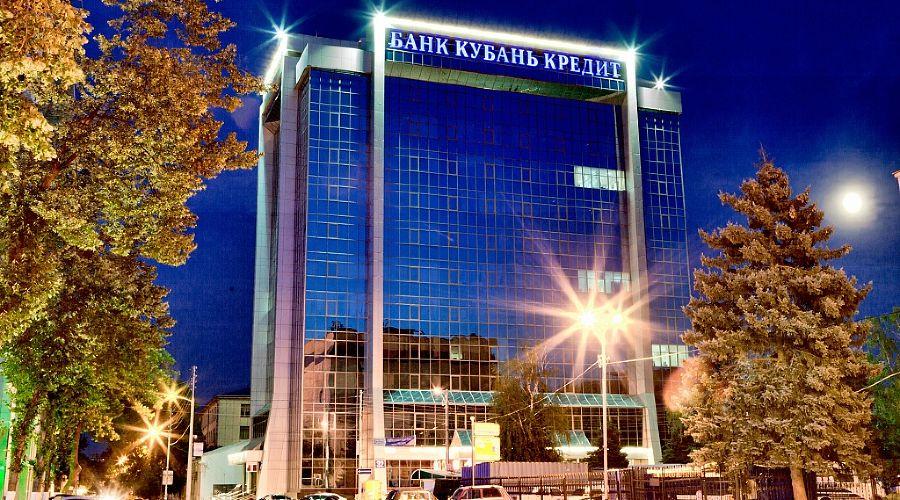 «Кубань Кредит» вошел в топ-70 российских банков по объему активов