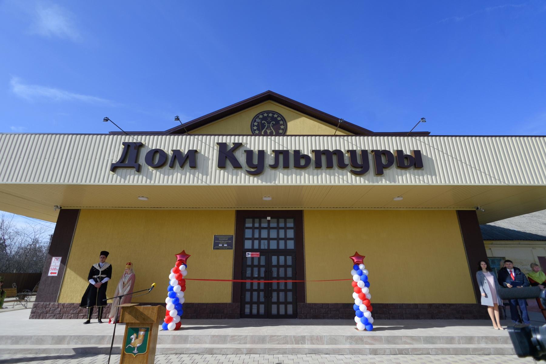 В ауле Хатукай Адыгеи после капитального ремонта открыли Дом культуры