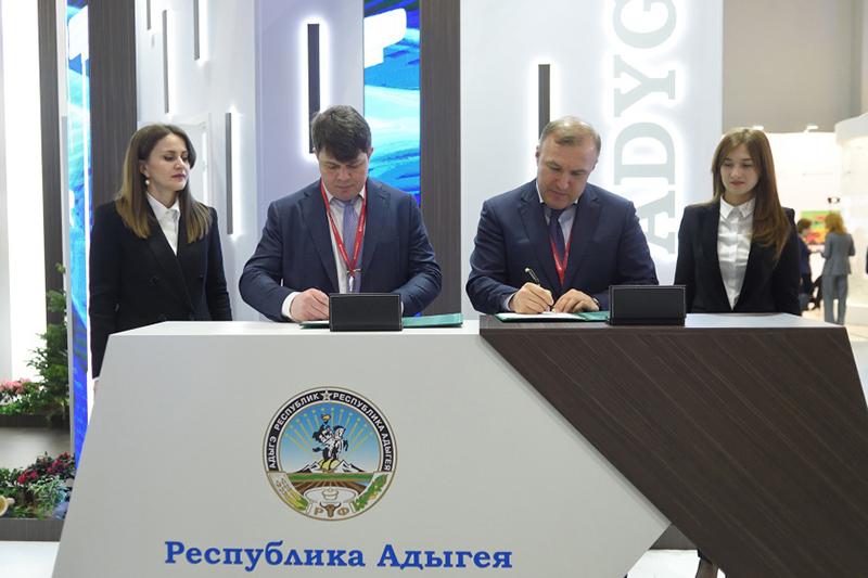 Адыгея будет сотрудничать с СМП Банком