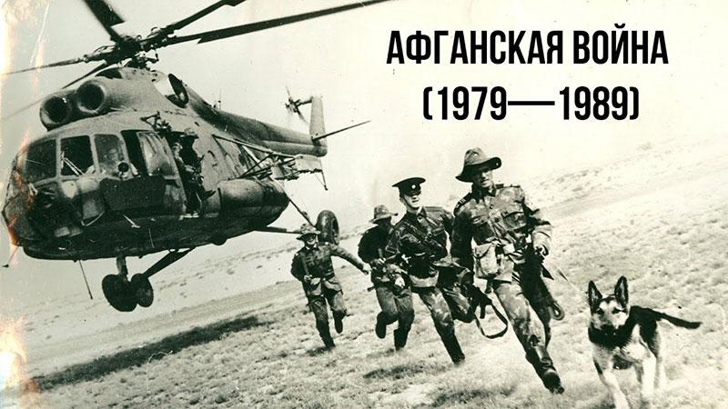 В Адыгее проходят мероприятия в честь 30-летия вывода советских войск из Афганистана