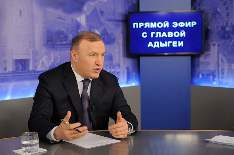 Глава Адыгеи ответил на вопросы граждан в прямом эфире