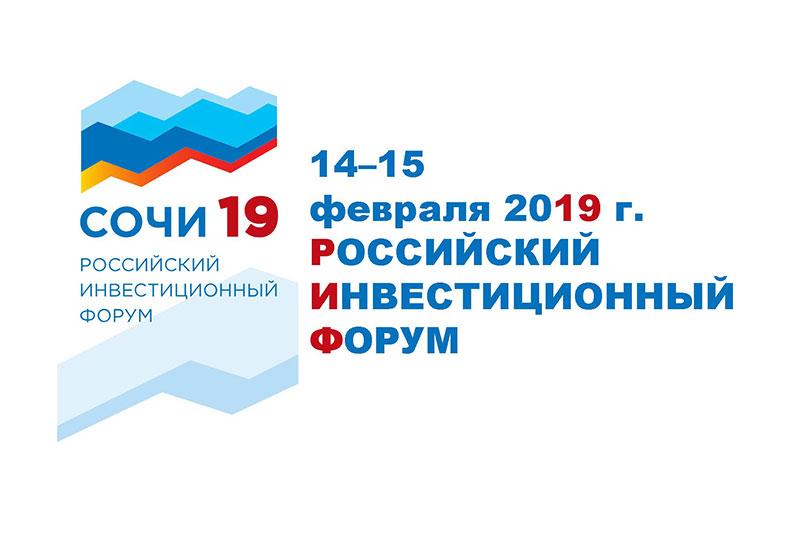 Адыгея подготовила насыщенную деловую программу для участия в РИФ-2019