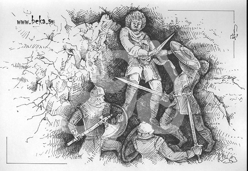 Еще раз о казаках - Историческое знание должно быть грамотным и ответственным