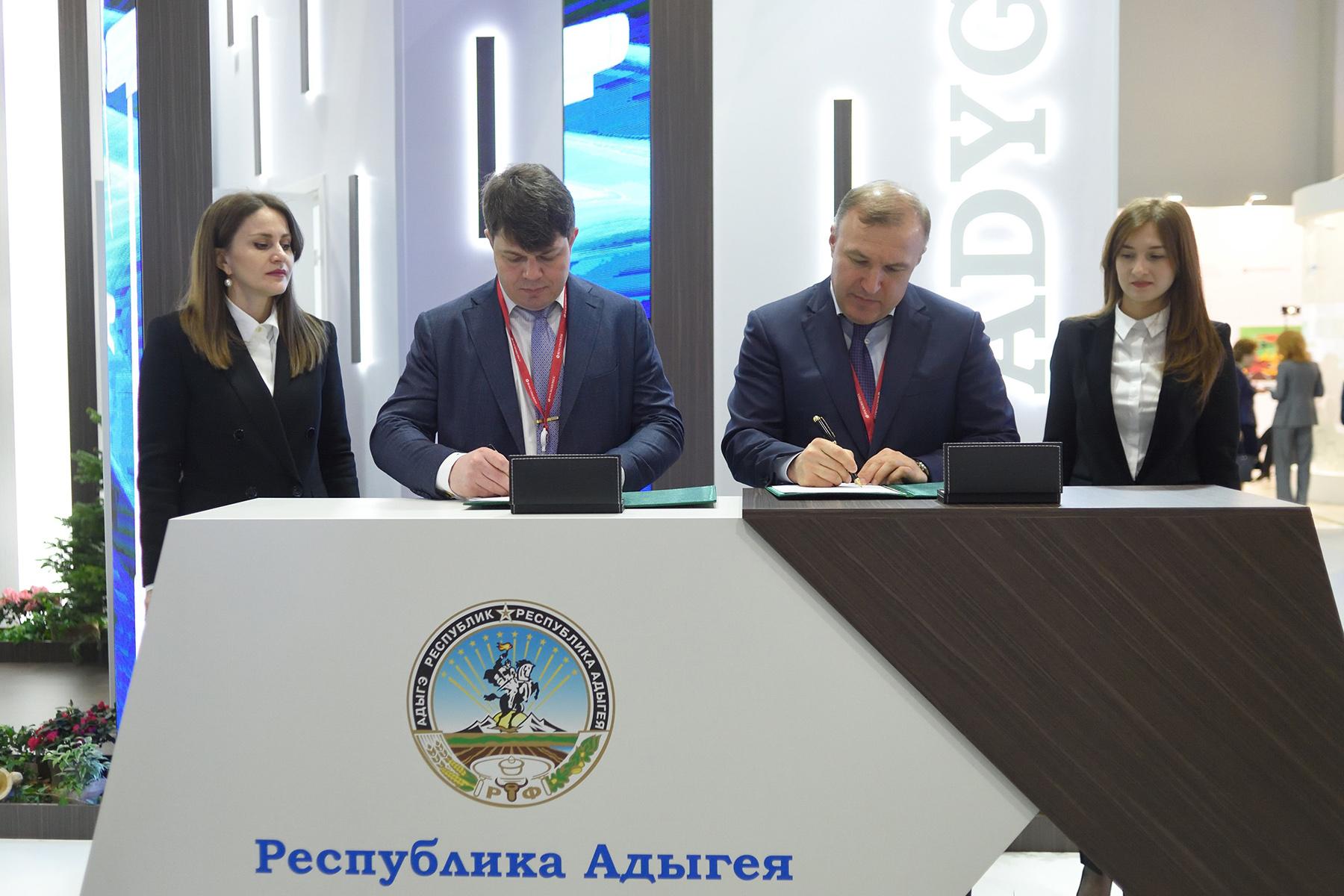 Адыгея и СМП Банк заключили соглашение о сотрудничестве