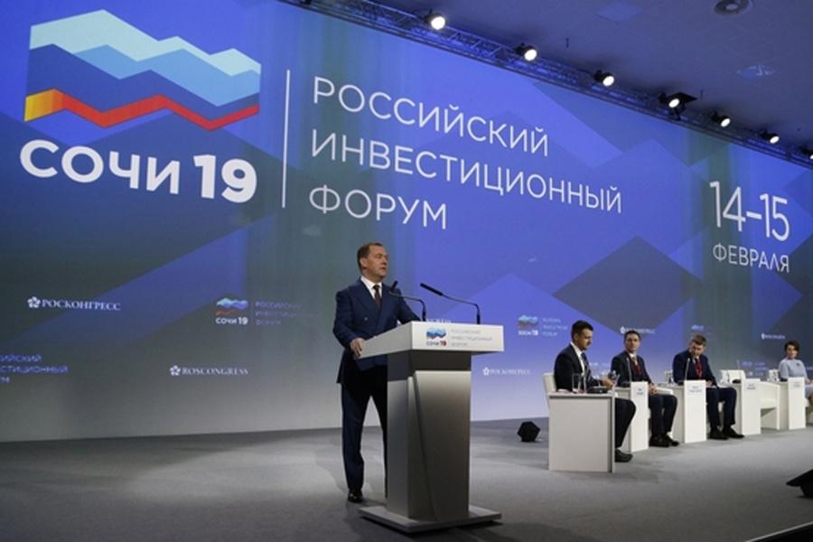 Делегация Адыгея приняла участие в пленарном заседании Сочинского форума