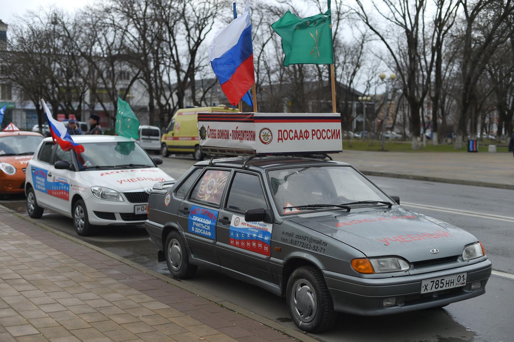В Майкопе стартовал автопробег в честь 76-й годовщины освобождения Адыгеи от оккупации