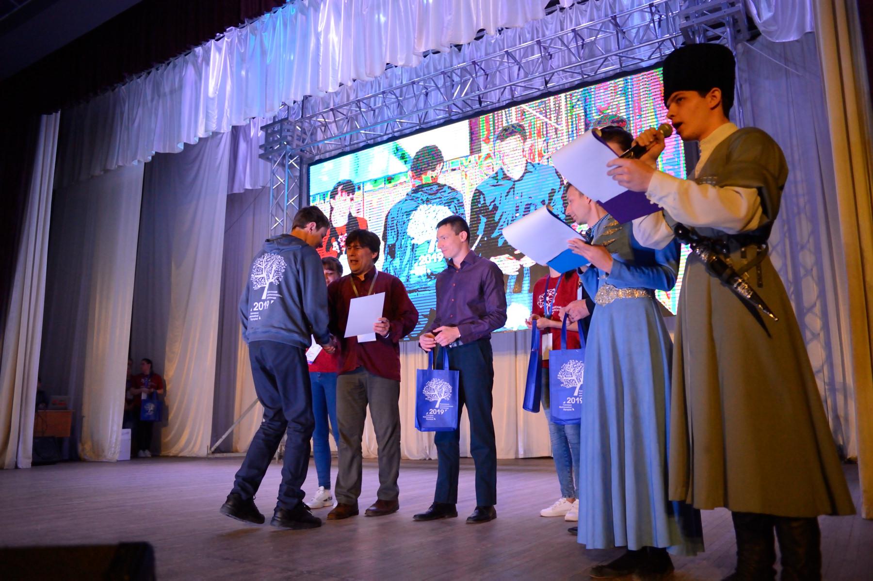 В Адыгее завершилась IV Кавказская математическая олимпиада