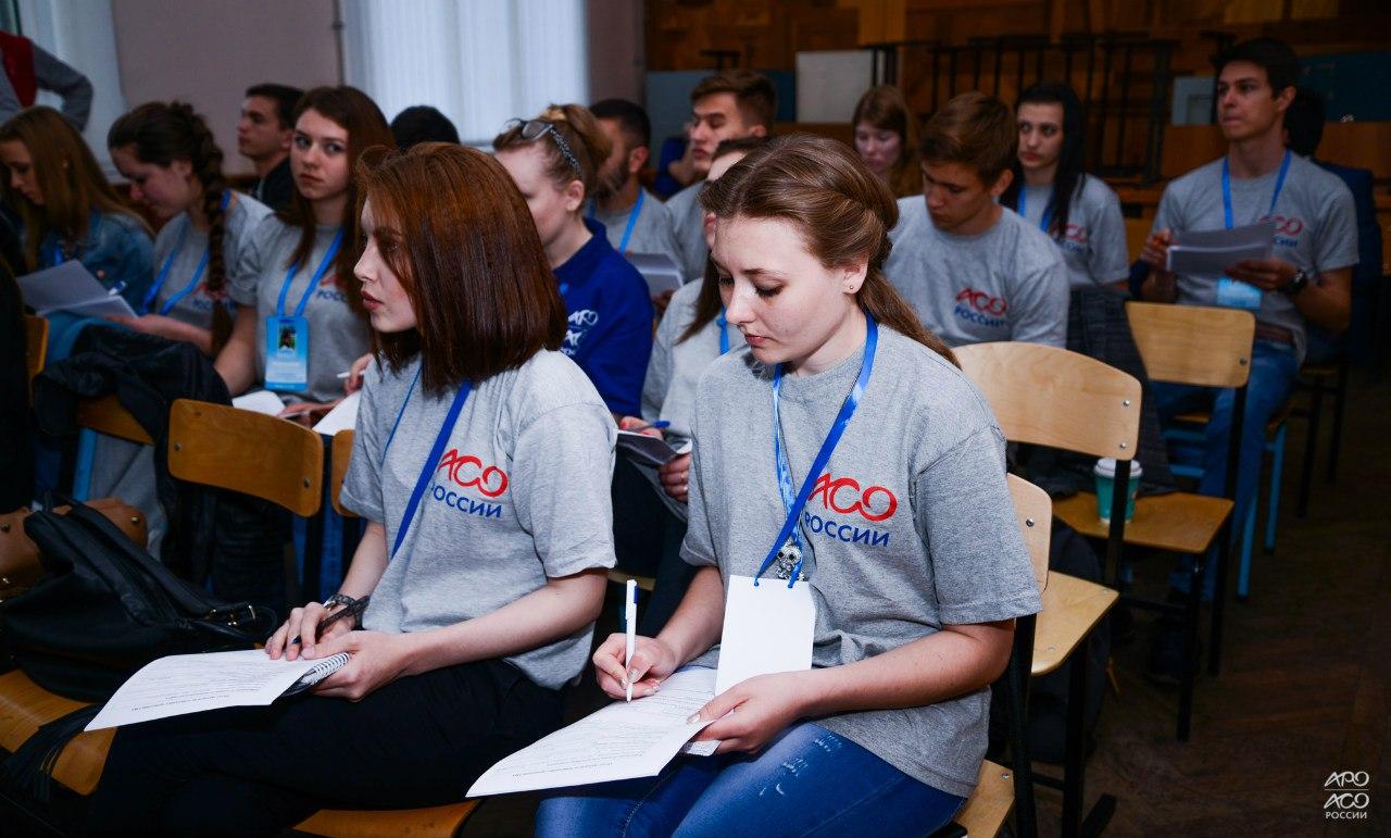 В Адыгее впервые пройдет встреча студенческих лидеров России и Абхазии