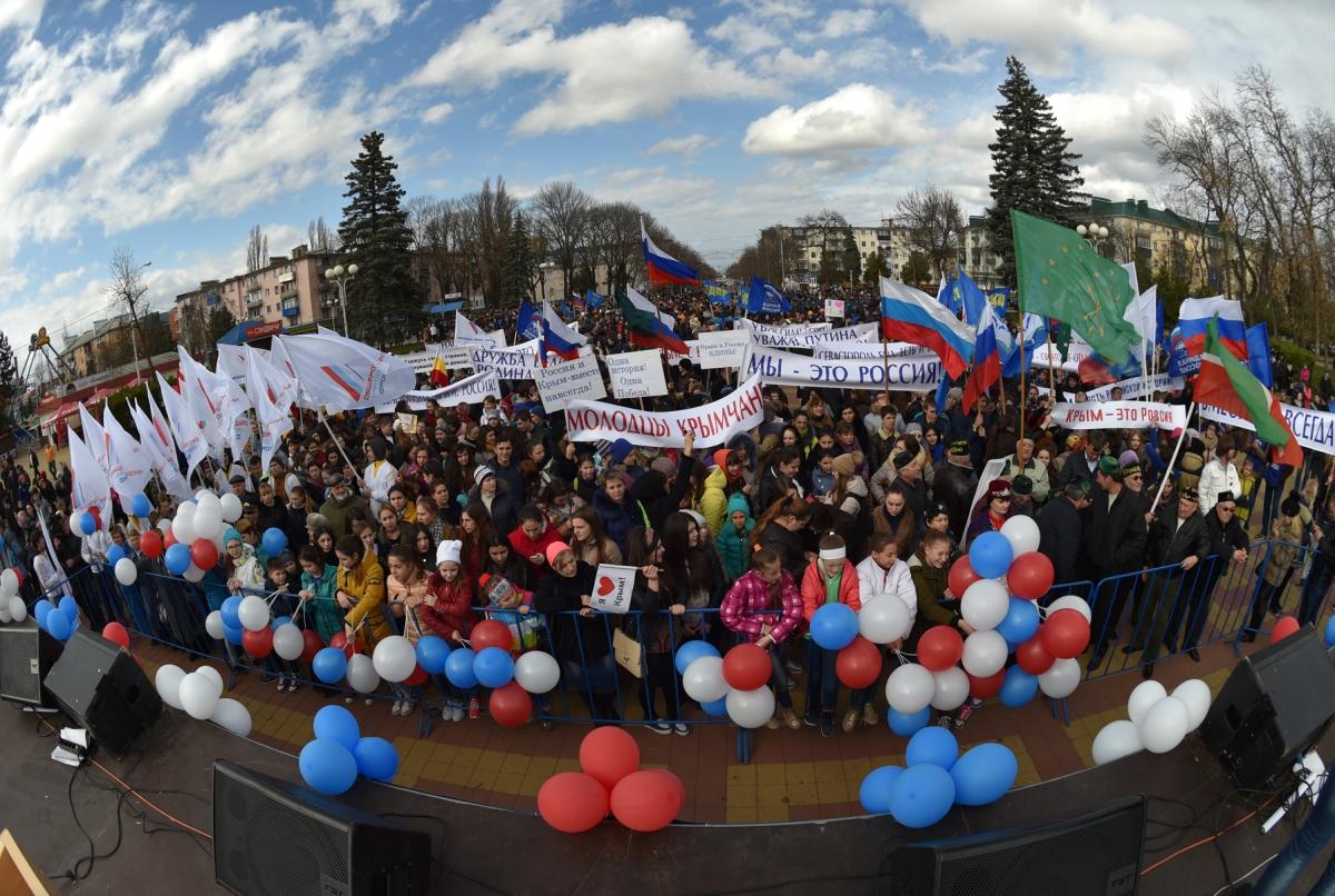 В Адыгее отмечают годовщину воссоединения Крыма и Севастополя с Россией