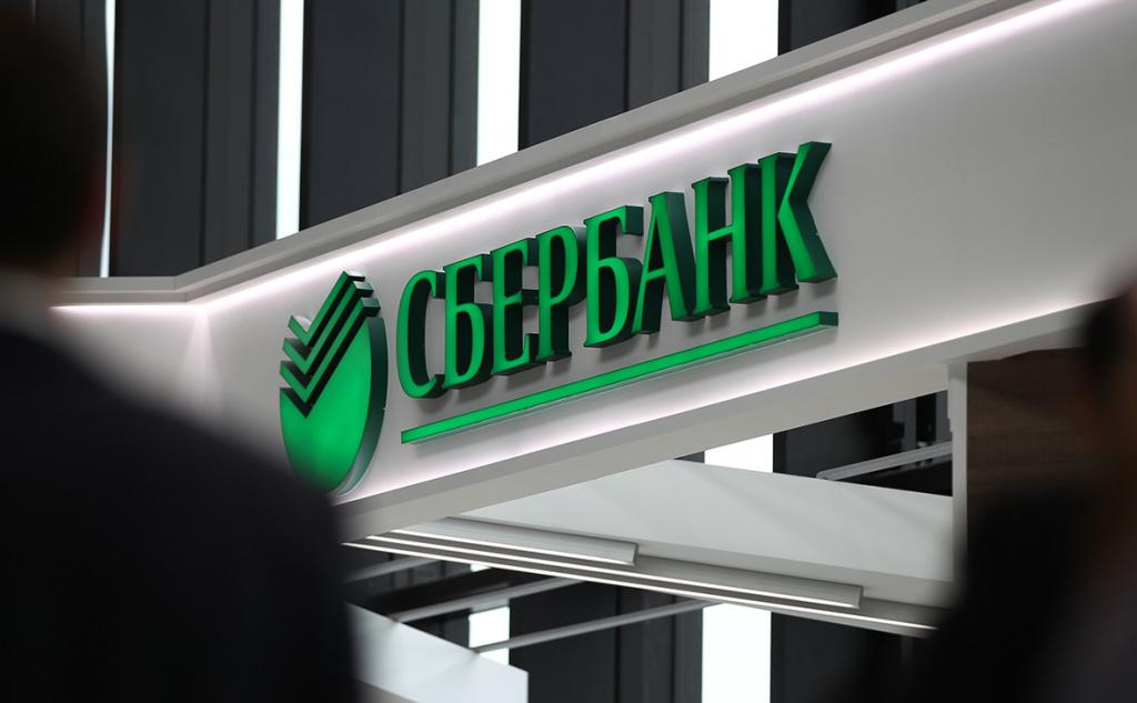 Адыгейское отделение Сбербанка подвело итоги деятельности за 2018 год