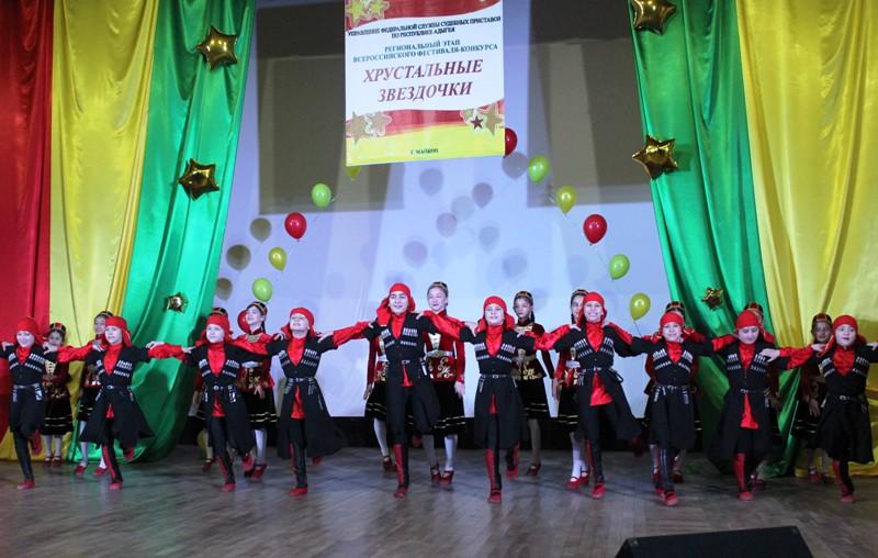 В Адыгее подвели итоги всероссийского конкурса «Хрустальные звездочки — 2019»