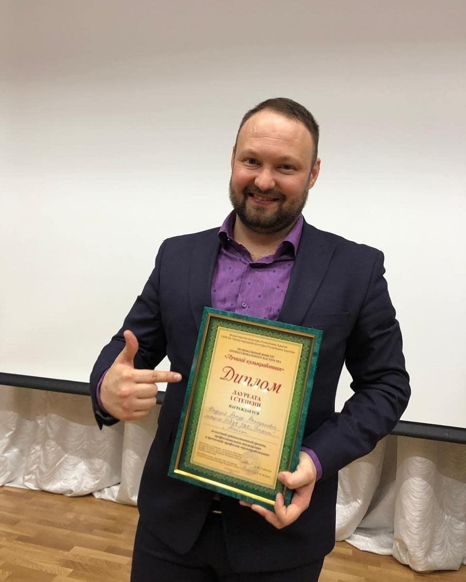 В Адыгее подвели итоги конкурса «Лучший культработник-2019»