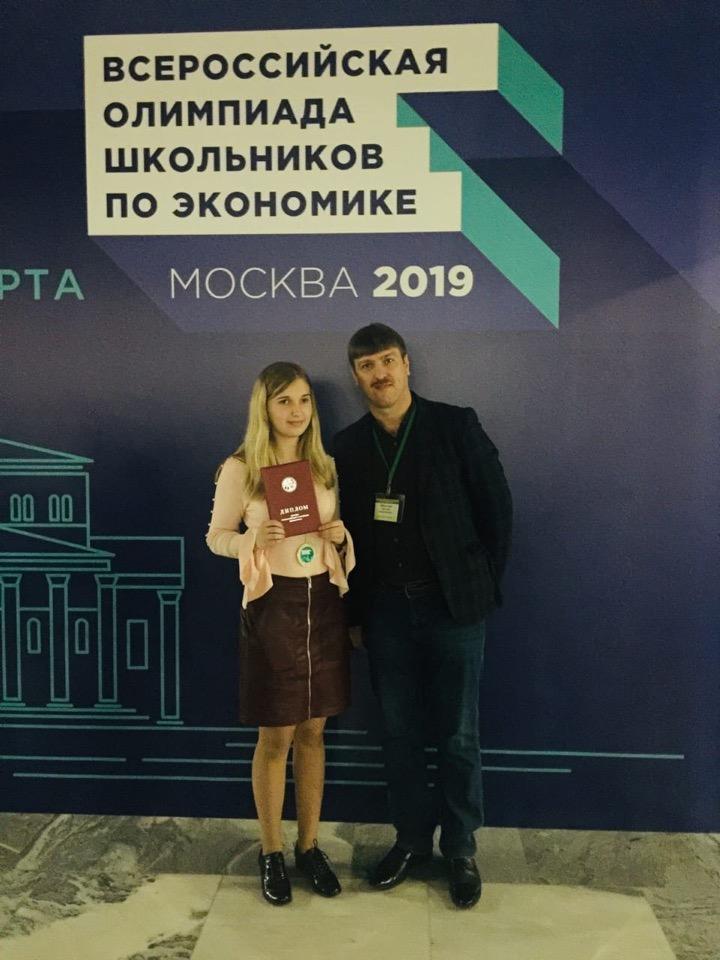 Школьница из Адыгеи стала призером всероссийской олимпиады по экономике